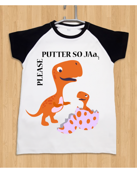 Dino and Baby - Round Neck T-shirt